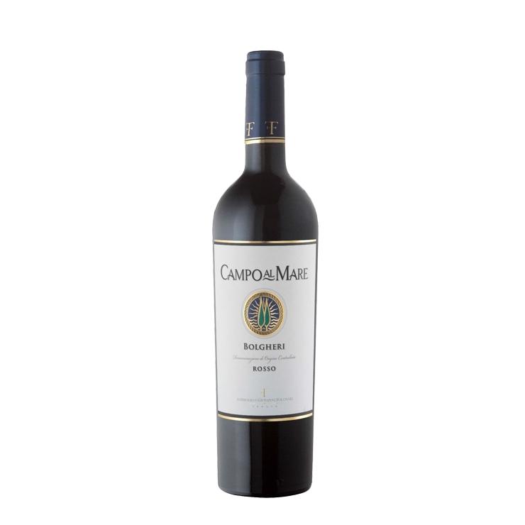Vin rouge - Campo Al Mare - Bolgheri